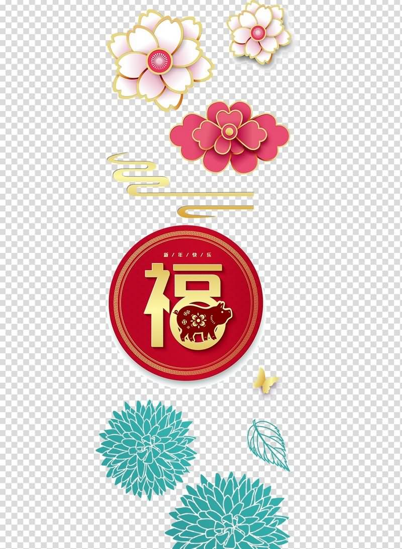 古典中国风免抠分层PSD素材